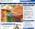 神戸屋レストラン